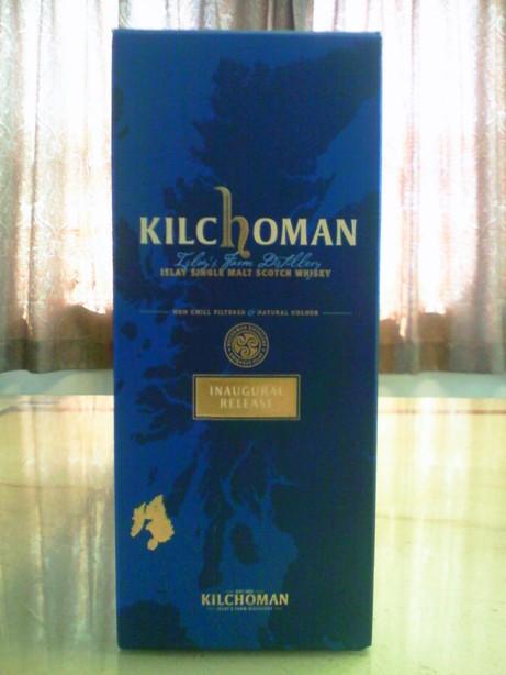 キルホーマン3年箱