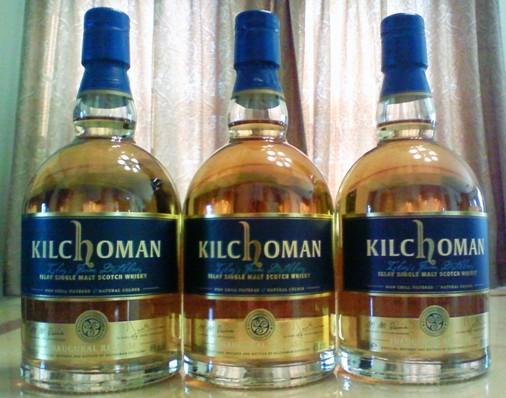 キルホーマン3年 3本
