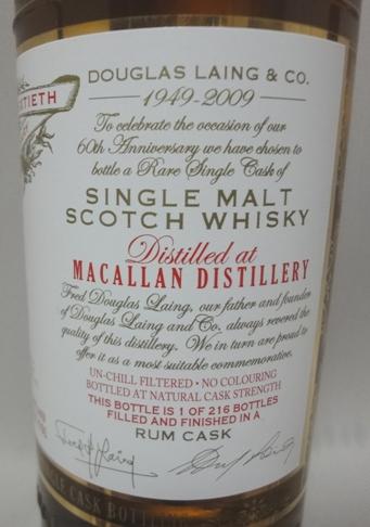 OMC マッカラン30年ラムカスク/ダグラスレイン60周年記念ボトル