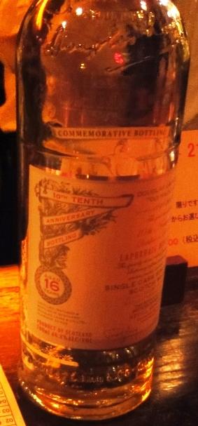 ラフロイグ1993 16年 リフィルホッグスヘッド 48.8% オールドモルトカスク(OMC)10周年記念ボトル/オールドモルトカスク(OMC)  ダグラスレイン