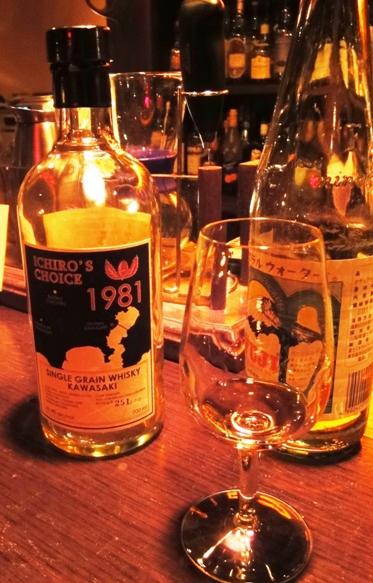 シングルグレーンウィスキー 川崎1981 62.4% / イチローズチョイス
