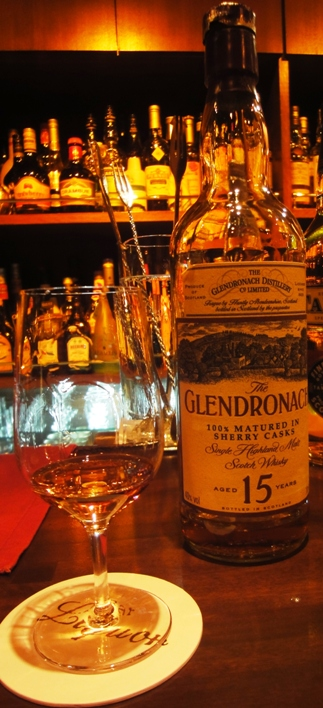 グレンドロナック15年 (シェリー樽) 40%/ オフィシャルの旧ボトル