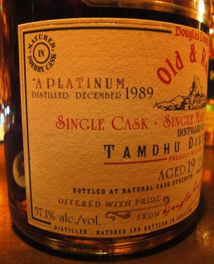 タムデュー1989 19年 57.1% シェリーカスク / ダグラスレイン オールド&レア