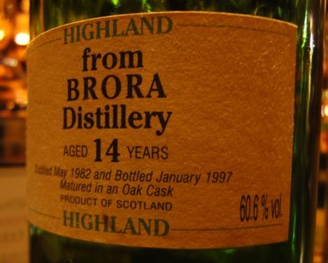 ブローラ1982 14年 (ボトリング1997) 60.5%/ ケイデンヘッド オーセンティックコレクション