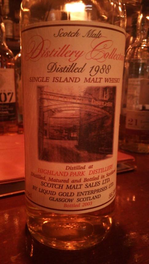 ハイランドパーク 1988~2003 56.5% / ディスティラリーコレクション