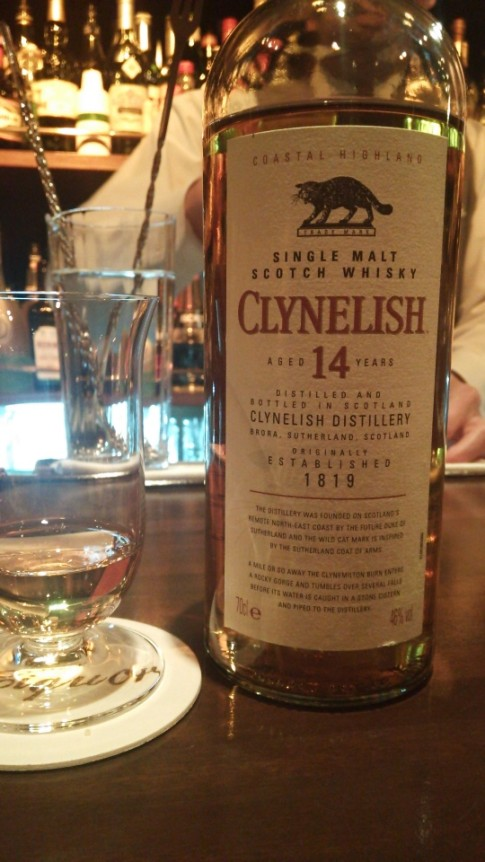 クライヌリッシュ14年 / オフィシャルボトル(新ボトル)