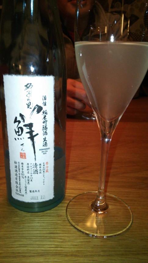 活性 純米吟醸生酒 獅子の里 鮮(微発泡性) 13%