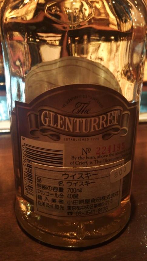 グレンタレット12年 40%(オールドボトル) 裏面