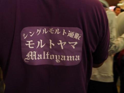 モルトヤマ ポロシャツ