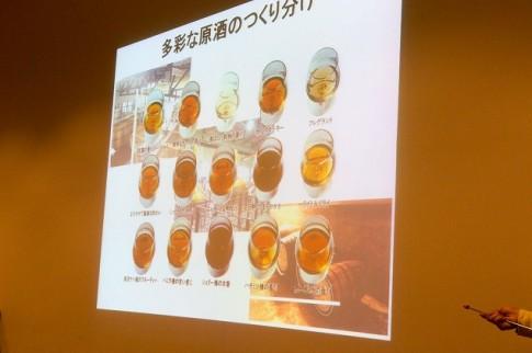山崎蒸留所セミナー 原酒の特徴と種類