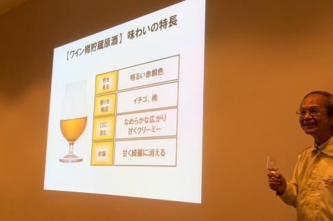 山崎蒸留所セミナー ワイン樽原酒の解説