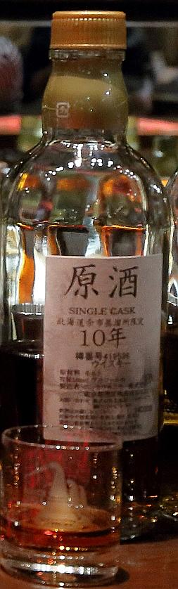 余市 原酒 シングルカスク 10年 57% #419536