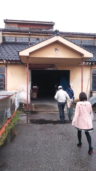 若鶴酒造 三郎丸蒸留所 3年前