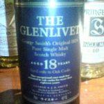 グレンリベット18年(旧ボトル)