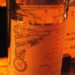 ラフロイグ1993 16年 OMC10周年記念ボトル/ダグラスレイン