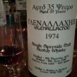 グレンアラヒー 1974 35年 49.3% / ザ・ウイスキーエクスチェンジ ギリシャ文字ラベル