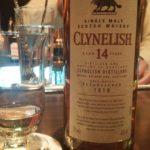クライヌリッシュ14年 46% / オフィシャルボトル(新ボトル)