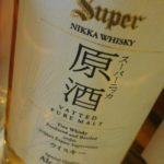 スーパニッカ 原酒