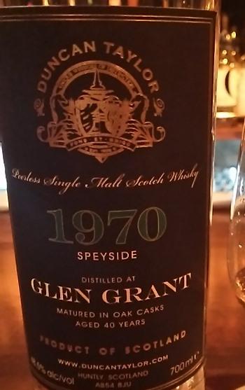 グレングラント 1970 40年 48.5% #3497 スペシャルピアレスコレクション(ダンカンテイラー)