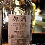 余市 原酒 シングルカスク 5年 63%