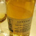 クライヌリッシュ 1989~2014 24年 52.7% / アデルフィ for 信濃屋