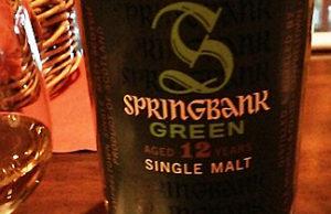 スプリングバンク 12年 グリーン 46%