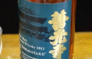 駒ケ岳 2011 善光寺 57%