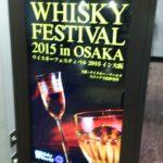 大阪研修から戻りました。