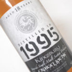 クライゲラヒ(クレイゲラヒ) 1995 18年 46% シェリーバット / キングスバリー