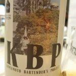 熊本バーテンダーズ プロジェクト ブレンデッドウイスキー(KBP) 43%