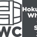北陸のウイスキー愛好家団体 HWCが発足しました。