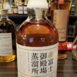 富士御殿場蒸溜所 ピュアモルトウイスキー 40%