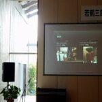 若鶴酒造・三郎丸蒸溜所のリニューアル記念式典に参加しました。