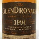 グレンドロナック 1994 22年 54.1% オロロソシェリーパンチョン / OB for ザ・ウイスキーフープ