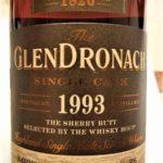 グレンドロナック 1993 23年 55.1% オロロソシェリーバット / OB for ザ・ウイスキーフープ