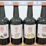 京都蒸溜所の人気ジン 季の美の構成原酒を飲ませて頂きました。