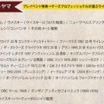 モルトヤマが京都ウイスキーパーティに出展します。